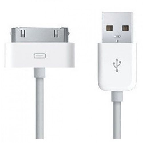 Apple IPHONE 4 & 4S charger Price in hyderabad